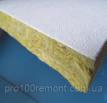 Плита потолочная влагостойкая Lilia 600х600х12мм, фото 2