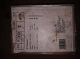 Комплект тормозных колодок MITSUBISHI Galant diesel Shogun L300 1981-1989г.в, фото 2