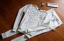 Потрясный женский спортивный костюм с жемчугом бусинками на весну/осень ткань трикотаж М-ка белый молочный, фото 4