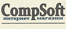 Интернет магазин компьютерных комплектующих и лицензионного ПО CompSoft