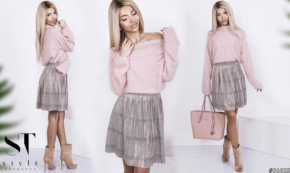 Костюм: юбка+свитер