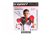 Детский набор для бокса 777-778 Груша на стойке+перчатки, фото 1