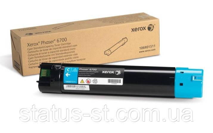 Заправка картриджа Xerox 106R01511 для принтера Phaser 6700N, 6700DN в Києві