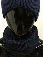 Шарф снуд FR 1636006 синий