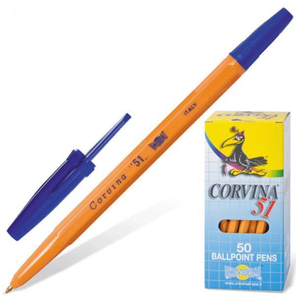 Ручка масляная жёлтая