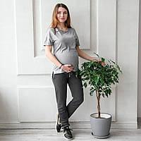 Темно-серые хлопковые штаны для беременных 42-54 р