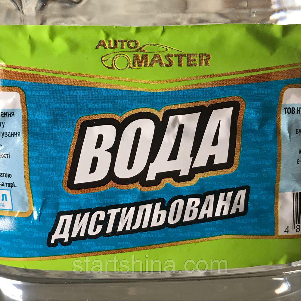 Дистиллированная вода (5л)