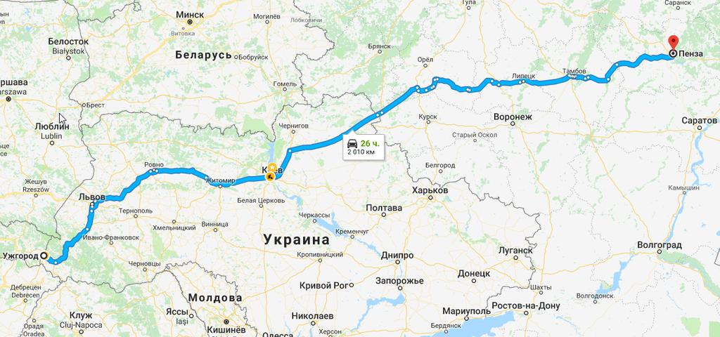 Ужгород → Пенза