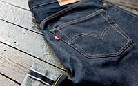 Как выбрать мужские джинсы батал?
