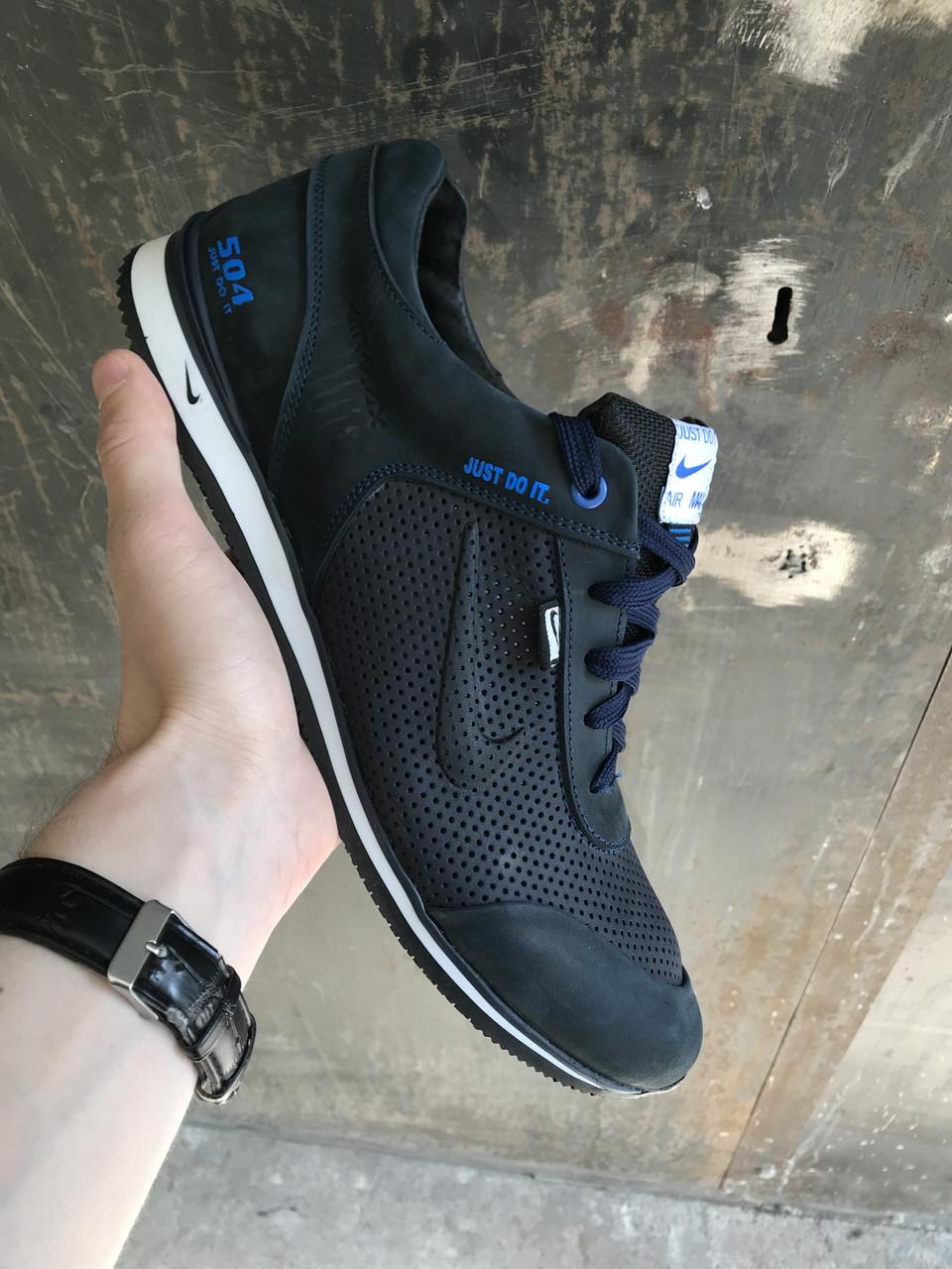 Мужские кроссовки Nike Just Do IT.Кожа/Перфорация