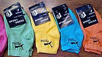 """Детские стрейчевые носки в стиле""""Puma ss""""девочка, фото 1"""