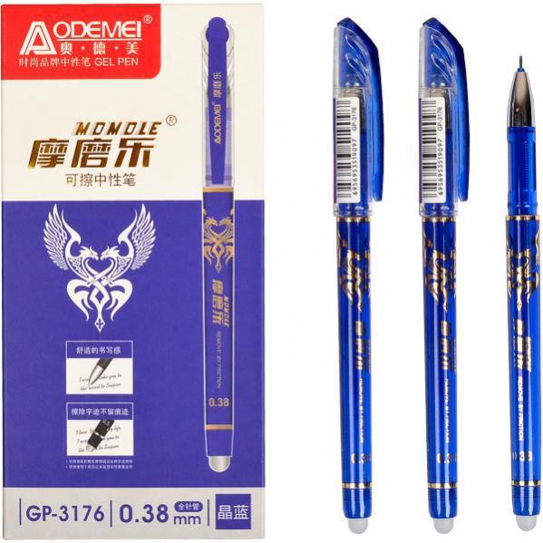 Ручка пишет-стирает (гелевая) синяя