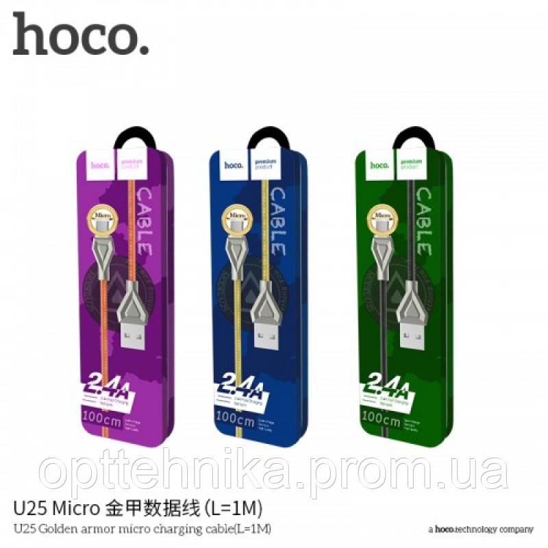 Data Cable Hoco U25 Original Golden armor Type-C 1 Метр