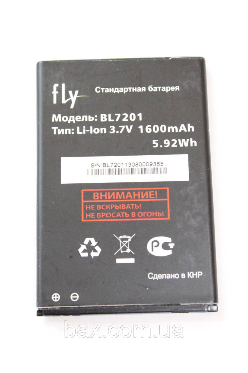 BL7201 аккумулятор для FLY IQ445 оригинал