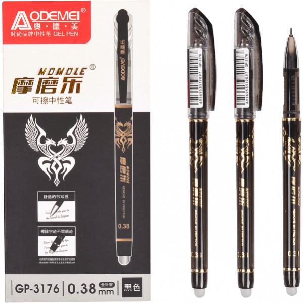 Ручка пишет-стирает чёрная (гелевая)