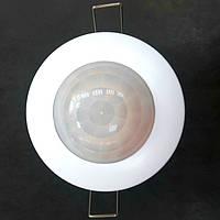 Датчик движения потолочный врезной 360 градусов белый RIGHT HAUSEN