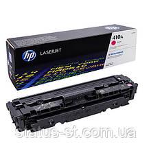 Заправка картриджа HP 410A magenta CF413A для принтера Color LaserJet Pro MFP M477fdw, M452dn