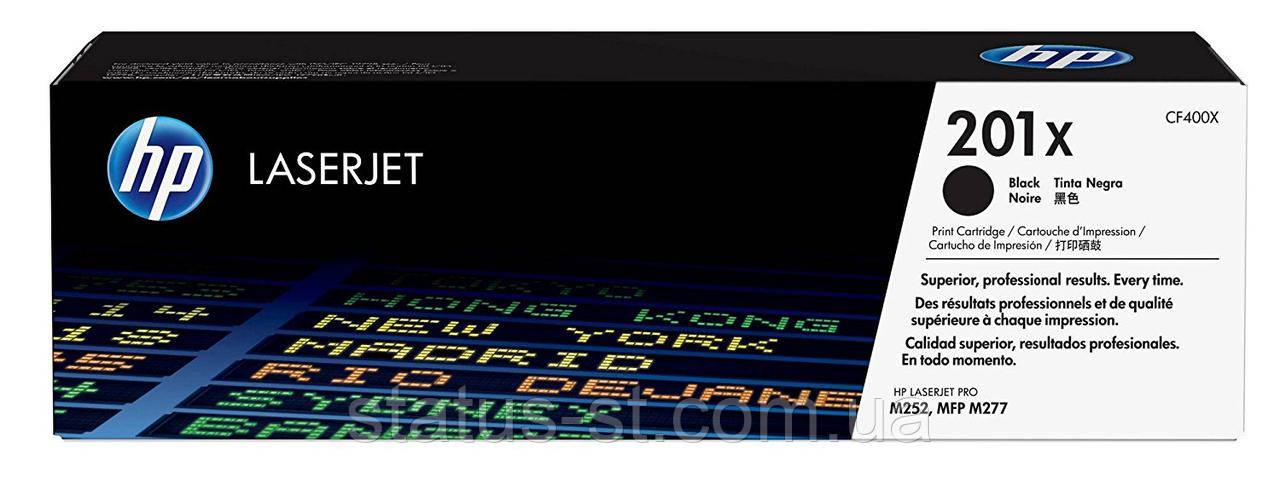 Заправка картриджа HP 201X Black CF400X для принтера Color LJ Pro M277dw, M277n, M252dw, M274n, M252n