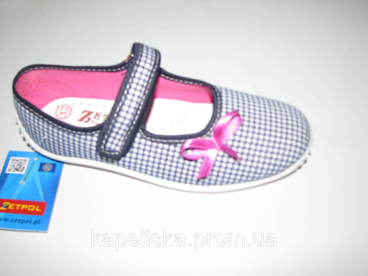 Zetpol тапочки для дівчинки, обувь тапочки для девочки, макасины