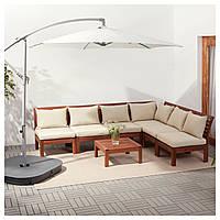 Садовый подвесной зонт BAGGON / SVARTO