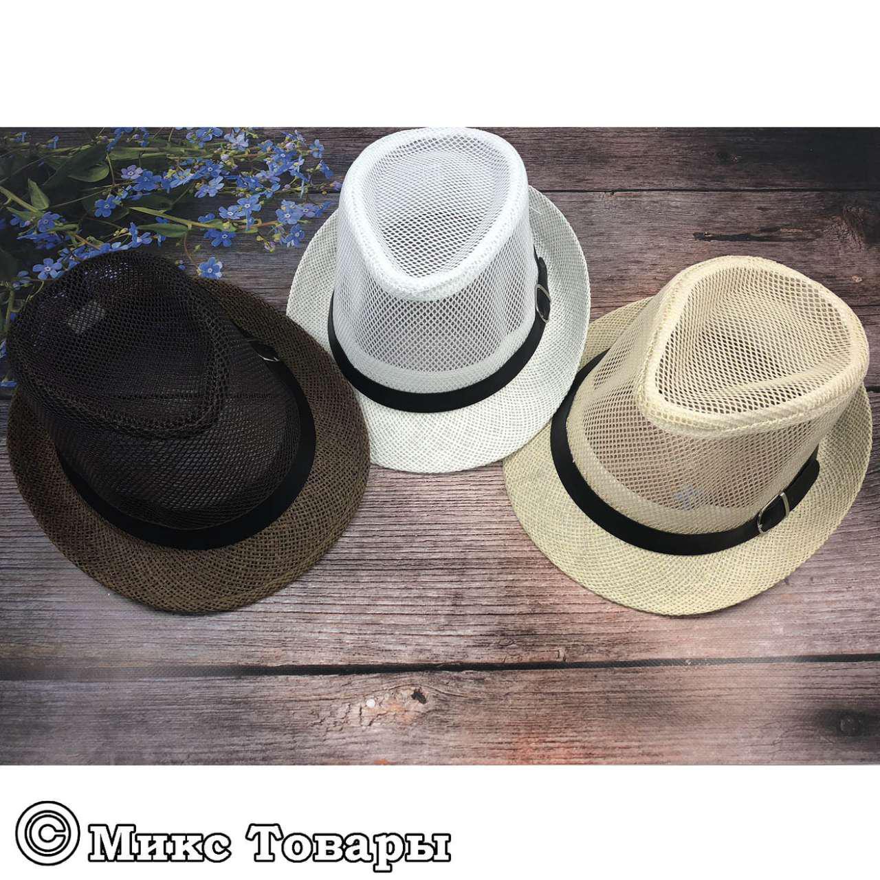 Соломенная шляпа (объём 56 см) (1059)