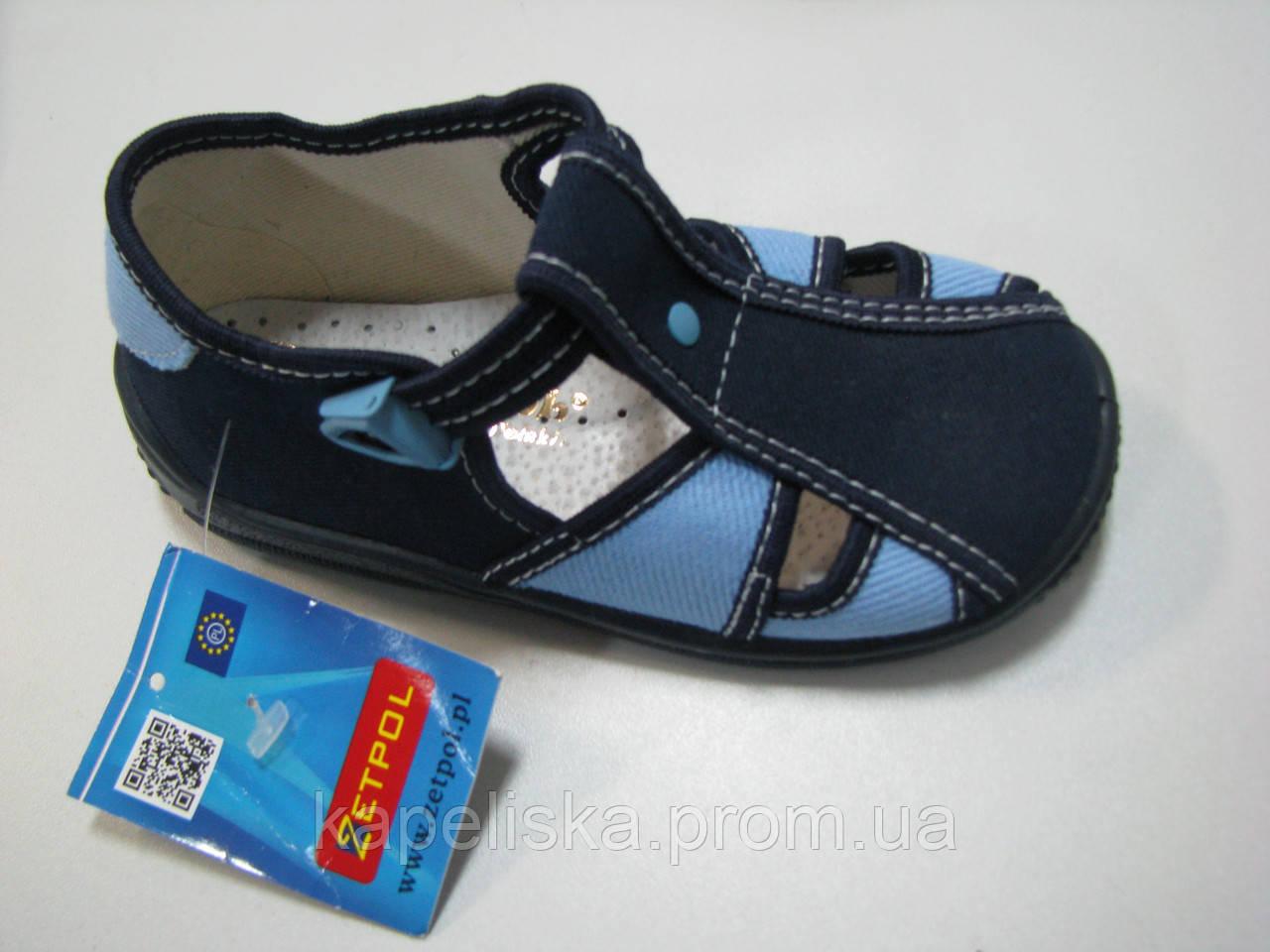 382a086cd09b78 Zetpol тапочки для хлопчика, босоножки для мальчика , цена 196 грн., купить  Київ — Prom.ua (ID#698226838)