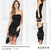 Вечернее платье облегающее с кружевами и фатином без рукав черное, фото 2