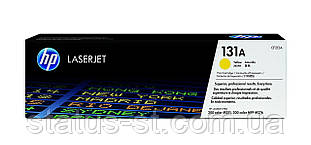 Заправка картриджа HP 131A Yellow CF212A для принтера LaserJet Pro 200 color MFP M276n, M276nw, M251n, M251nw