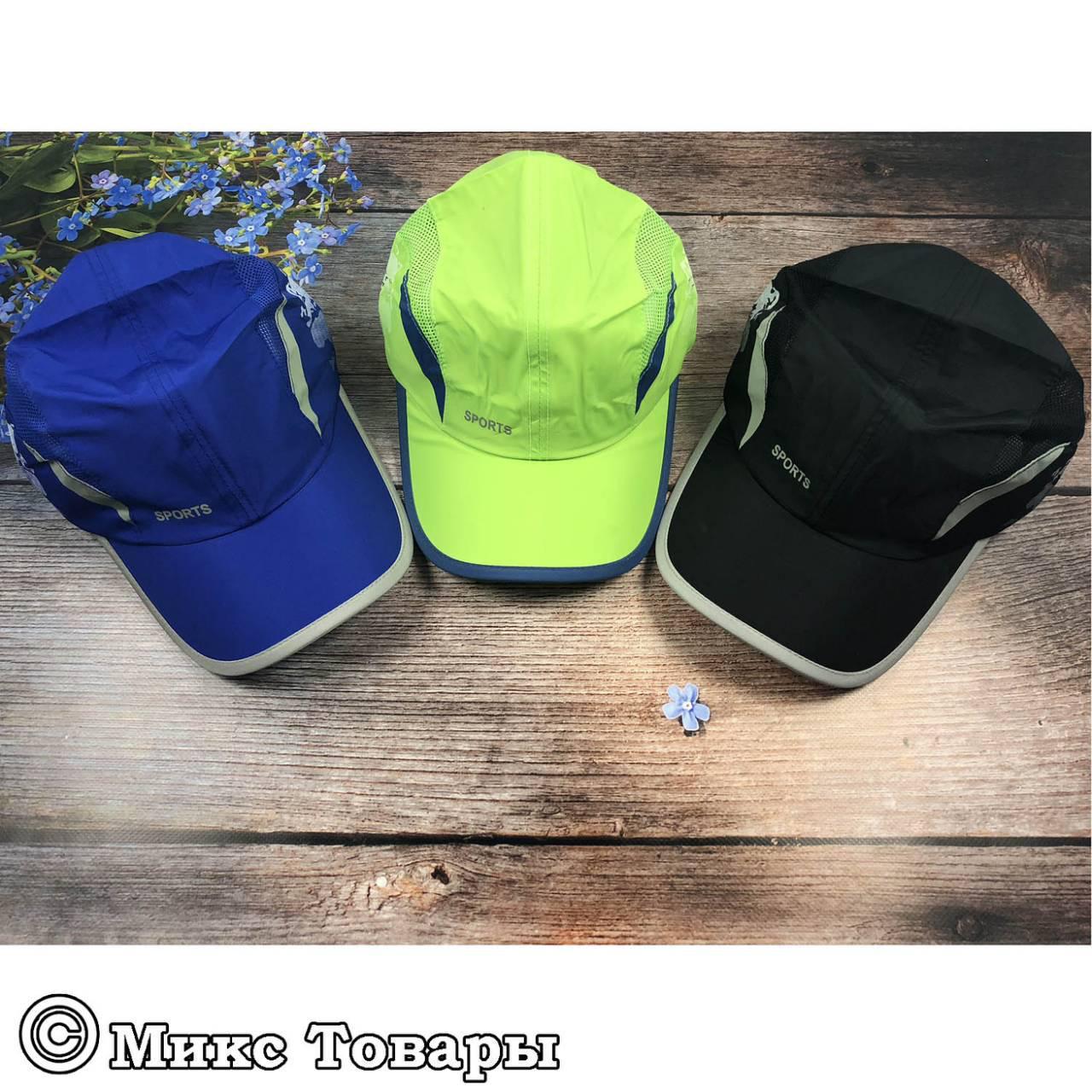 Спортивная кепка со вставками сетки для подростков (объём 57- 58 см) (1062)