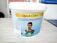 Quick Chlor - быстрорастворимый хлор 5 кг
