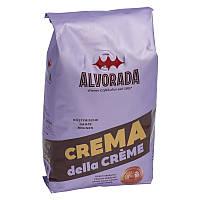 Зернова кава Alvorada della creme 500 г.