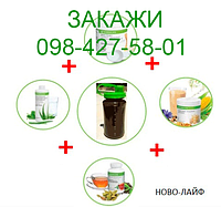 Herbalife Турбо напиток Гербалайф комплекс для контроля аппетита