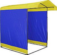 """Торговая палатка 1,5х1,5 м """"Люкс"""" Ф20. Бесплатная доставка! Желтый/Синий"""