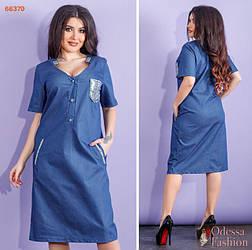 Платье женское джинсовое летнее Большого размера