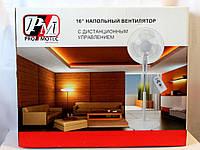 Напольный вентилятор с дистанционным управлением PRO MOTEC PM-1609 16, вентилятор бытовой