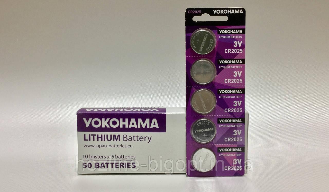 Yokohama LR CR 2025