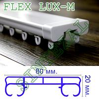 Усиленный двухрядный карниз для тяжелых штор LUX-М.
