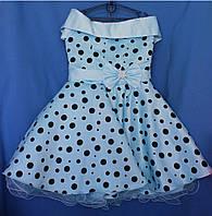 """Детское нарядное платье """"Стиляга """". Планочка 6-9 лет."""