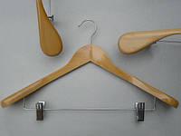 Плечики вешалки  деревянные светлые широкие костюмные, 45 см