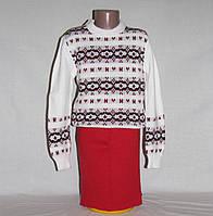 Комплект для девочки - свитер с норвежским узором + юбка на 9-11 лет р. 146