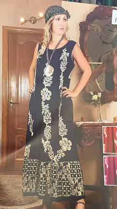 Женское платье с вышивкой, фото 2