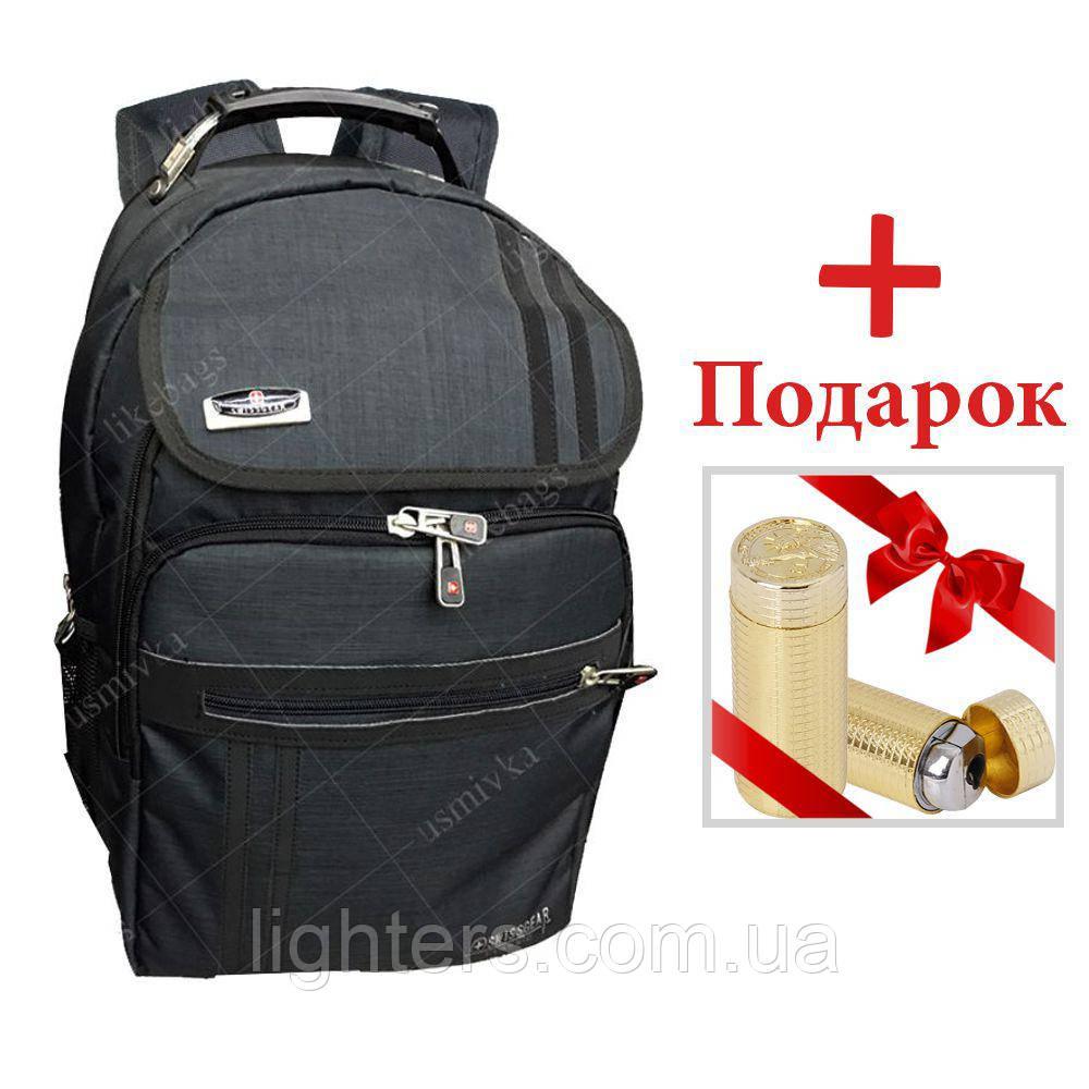 a66527f3848c Сверхнадежный городской рюкзак Swissgear 9359, черный + подарок зажигалка -  Lighters в Одессе
