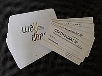Печать сертификатов, грамот