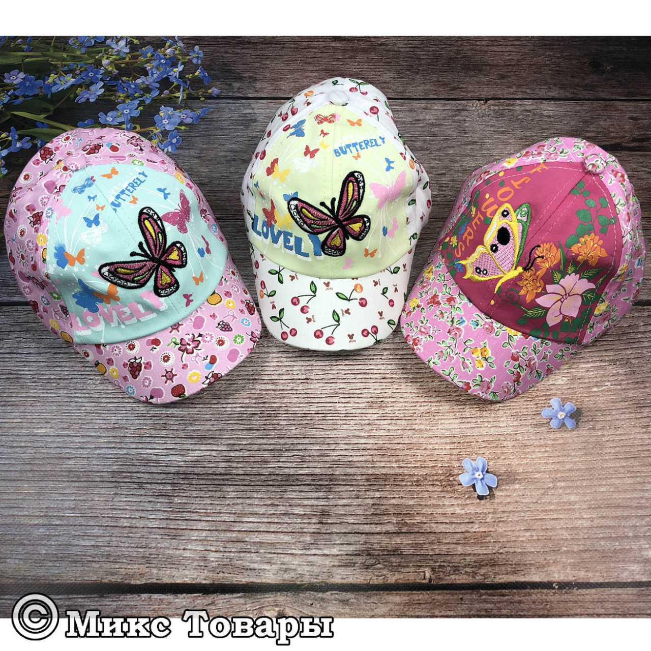 Цветная кепочка для малышей (объём 50 см) (1247)