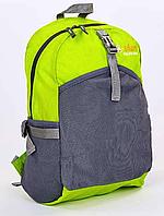 Рюкзак спортивный ZEL ''G''