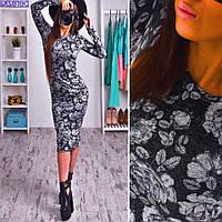 Женское обтягивающее платье с длинным рукавом