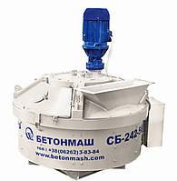 Бетоносмеситель планетарно-роторный СБ-242-5К.Бетономешалка