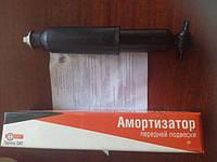 Амортизатор передней подвески ГАЗ 31029 31020-290540203