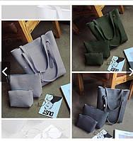 """ОПТ. Набор 3в1 """"JingPin"""", сумка-мешок, клатч и косметичка"""