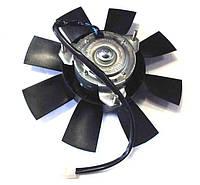 Электровентилятор охлаждения радиатора ГАЗ 3110 6802.3730